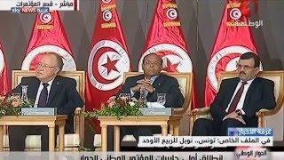 الملف الخاص: تونس.. نوبل للربيع الأوحد