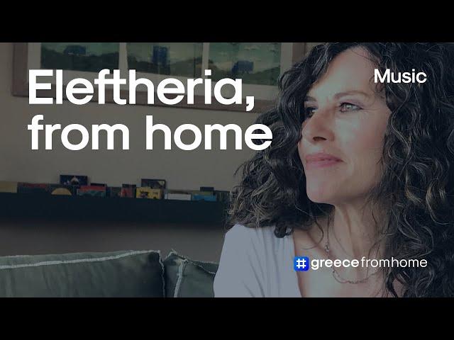 Singing with Eleftheria Arvanitaki. #greecefromhome