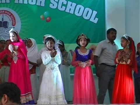 Lead Grammer High School