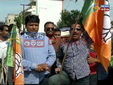 Sarathi Baba Scandal - ETV News Odia.