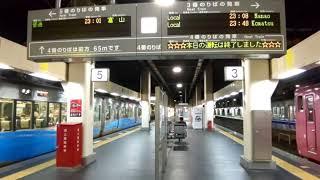 (金沢駅)普通富山行