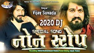 2020 DJ NONSTOP ll Vijay Suvada New Live Song (Nehal Studio)