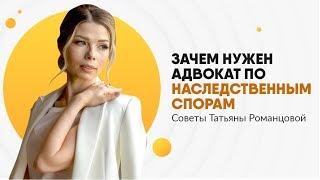 Адвокат по наследственным спорам   Юридическая консультация Киев
