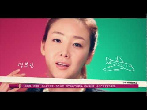 CHOI JI WOO 崔智友 with Lotte Duty Free Interview CHN ver