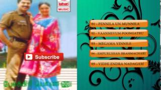 Tamil Old Songs | Pokkiri Ponnu Tamil Movie Hit Songs | Jukebox