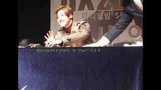 ソウルでのサイン会第1部の様子です。最初のご挨拶は並んで準備していた...