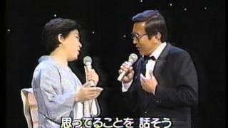 古き良き暖かな日本の名曲は今の時代にも大きな力を与えます。 がんばろ...