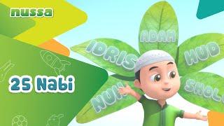 Download Mp3 Nussa : 25 Nabi