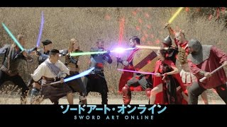 Sword Art Online Live Action Fan Film - Beta Test