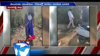 Twist In Ameenpur Minor Girl Gang Rape Case