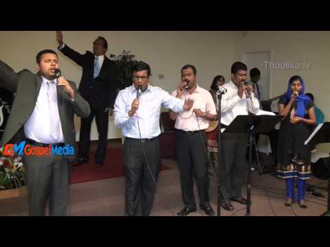 Peniel Church of God Sunday Worship Service  with Pastor Shameer Kollam