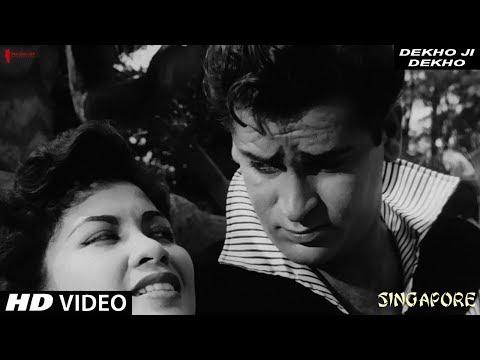 Dekho Ji Dekho | Lata Mangeshkar | Singapore | Shankar Jaikishan | Shammi Kapoor