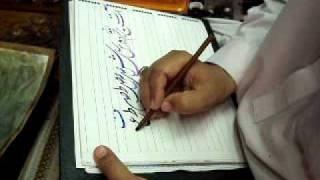 Shikasta calligraphy rules by world famous calligraphist Khurshid Gohar Qalam-southasia
