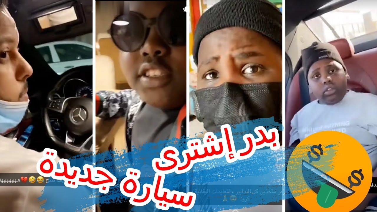 عزازي وحمد يتكلمو اللهجة المغربية