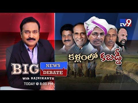 #BigNewsBigDebate : TRS Vs Opposition over Formation of farmer committees - TV9