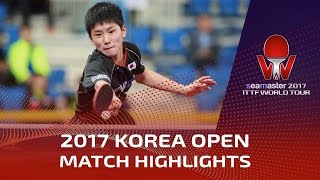 2017 Korea Open Highlights: Tomokazu Harimoto vs Lim Jonghoon (Pre)