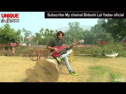 Bidesi Lal Yadav Ke Bhojpuri Gana Do Hazaar New Song Sutla Maja Le La Sapna Tohar