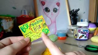 Vlog ''Я йду додому'' + Розпакування посилки саморобної