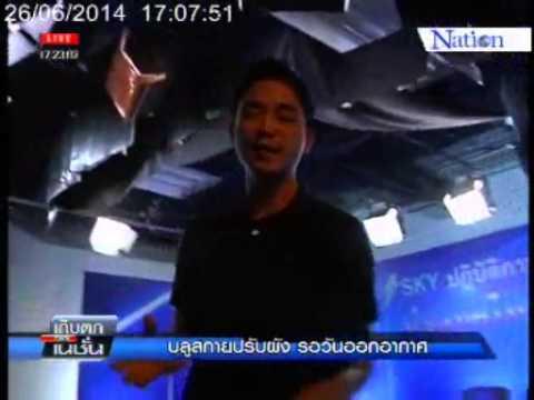 Nation channel : บลูสกายปรับผัง รอวันออกอากาศ 26/6/2557