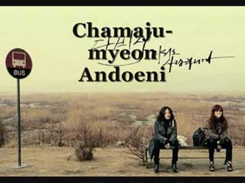 Sad Love Song (Davichi) Lyric Video