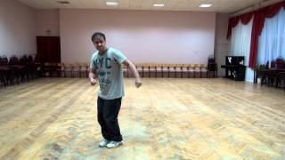 Танцевальный видео курс  Урок 2