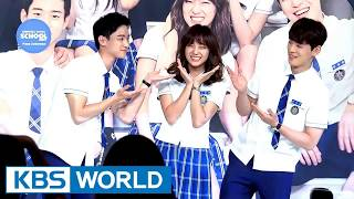 SCHOOL 2017 / Solo mis doramas descarga