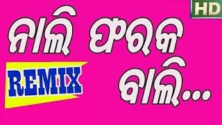 Nali Pharaka Bali Fast Dance Remix Dj Appu odia new dj in old odia movies itom song
