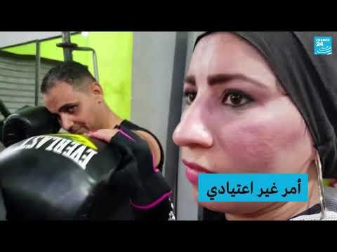تعرف على صباح عبد الحليم الفتاة التي تدرب الرجال على الملاكمة في صعيد مصر