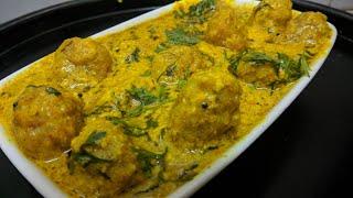 Rasiya  Rice Muthiya/रसिया चावल मुटिया.