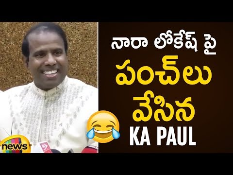KA Paul Funny Punches On Nara Lokesh | KA Paul Latest Press Meet | AP Political News | Mango News