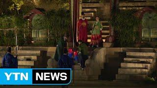 """""""한국 문화의 정수 느꼈어요"""" 궁궐의 아름다움에 매료된…"""