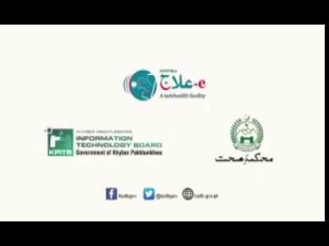 KP latest initiative E-ilaj, New change In Health Field KP