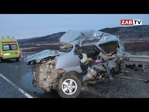Последний рейс: в Агинском районе в двух авариях погибло 11 человек