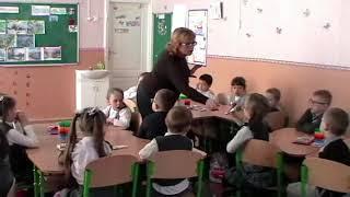 1 клас НУШ   НВК №4 Хмельницький Проскурович І.П.