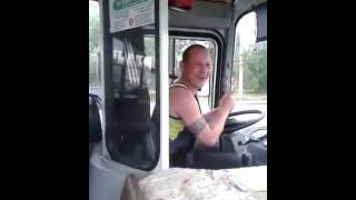 Весёлый водитель. Северодвинск