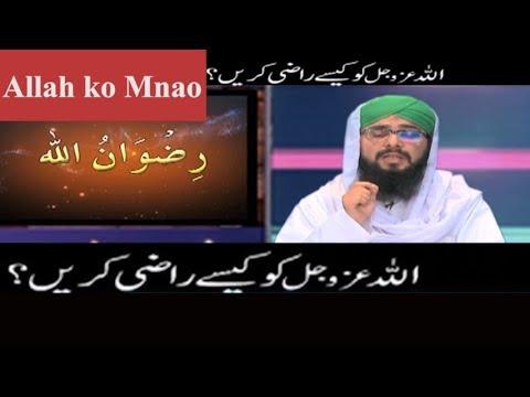 free muslim dating chat