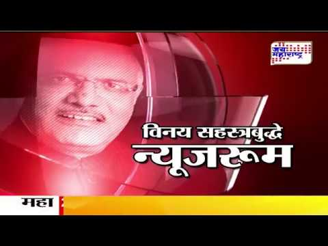BJP leader Vinay Sahasrabuddhe in Newsroom...