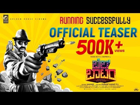 Play Bell Bottom - Official Teaser | Rishab Shetty | Hariprriya | Jayatheertha | Ajaneesh Loknath