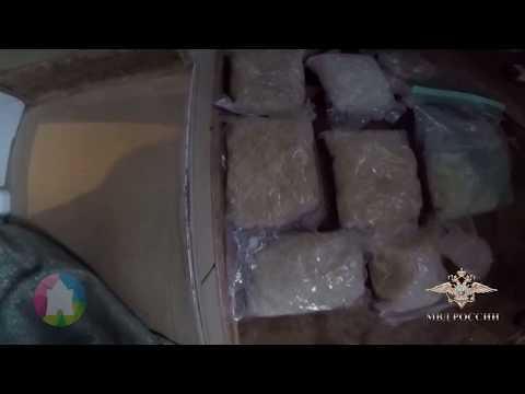 Члены крупной наркобанды задержаны в Нижнем Новгороде
