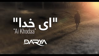 Farhad Darya - AI KHODAA / فرهاد دریا - ای خدا