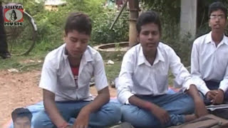 Purulia Comedy Video - Class Room | New Release