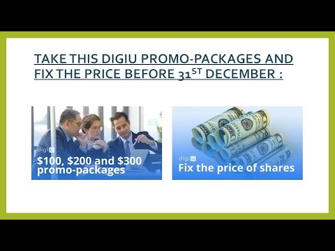 KNOW THE DIGIU PROMOTIONAL PACKAGES AND FIX THE SHARE PRICE BEFORE 31st DECEMBER |(Hindi)✔️