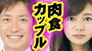 おめでたい話題です。日本テレビで『Going!Sports&News』などの番組を担...
