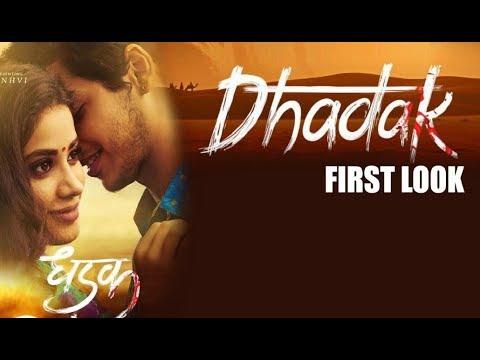 Dhadak Trailer FIRST LOOK - Jahnvi Kapoor And Ishaan Khattar Movie 2018