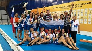 Югорские ватерполистки помогли выиграть «золото» сборной на первенстве мира