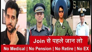 What is PC & SSC Commission   Before Join Indian Army, Air force, Navy Must Know it