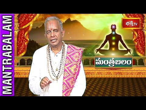 Mantra for Getting Abroad Opportunities, Job and Wealth || Mantrabalam || Archana || Bhakthi TV