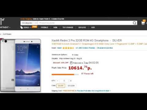 13 окт 2016. Средняя цена на aliexpress. Цена в официальном магазине xiaomi. Наценка. Xiaomi redmi 3 pro. 3/32 гб (золотистый). 8950 руб. 16 990 руб. 89%. Xiaomi redmi 3s. 3/32 гб (золотистый). 10 400 руб. 15 990 руб. 53%. Xiaomi redmi note 3. (snapdragon 650). 2/16 гб (золотистый). 9 260 руб.