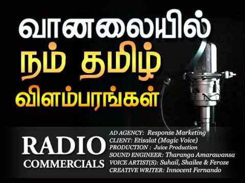 Etisalat Magic Voice Radio