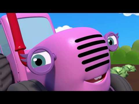 Смотреть бесплатно онлайн мультфильм про трактор